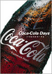 publication-cocacoladays.jpg